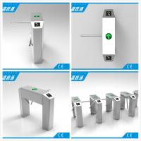 Buy cheap Stainless Steel Rust Proof Tripod Turnstile Gate Compatible IC ID Barrier from wholesalers