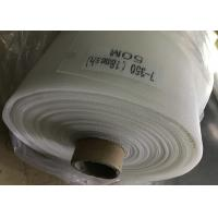 Buy cheap Plain Weave Nylon Filter Cloth Mesh 127cm Width For Liquid / Solid / Air Sieving from wholesalers