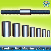 Buy cheap rebar coupler from wholesalers