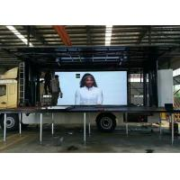 Buy cheap Truck Side Advertising Mobile Billboard Truck Advertising for Outdoor Advertisement from wholesalers