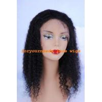 Buy cheap full lace wig 011 from wholesalers