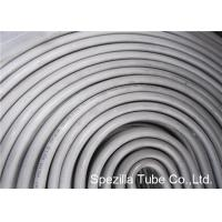 Buy cheap Seamless Duplex Stainless Steel heat exchanger u tube ASTM A789 UNS S31803 Grade 2205 OD15.88 X 2.11MM from wholesalers