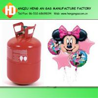 Buy cheap home helium tank from wholesalers