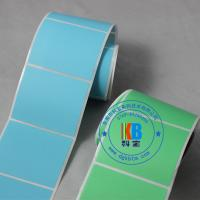 Buy cheap Zebra  SNBC SATO barcode printer use waterproof feature custom blank adhesive label thermal paper from wholesalers
