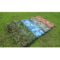 Buy cheap PVC Glue Coated Military Grade Camouflage Netting 3D Leaf For Armor Forces from wholesalers