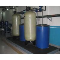 Buy cheap Fiberglass / FRP Material Reverse Osmosis Water Softener OEM , ODM Labelled from wholesalers