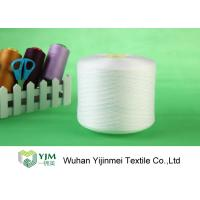 Buy cheap Ring Spun Polyester Twisted Yarn , 100% Polyester Yarn 40s/2 Low Shrinkage product