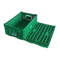 Buy cheap Ventilated Folding Plastic Storage Crate Basket With Handles And Lids from wholesalers