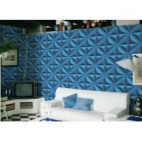 Buy cheap Modern Home Interior Wall Decoration Natural Fiber Wallpaper Luxury and High End product