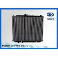 Buy cheap TERRANO Nissan Car Radiator 679*48mm Tank OEM 21450-7F002 Easy Installation from wholesalers