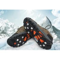Buy cheap Outdoor Shoes Chain Ice Cleats 8 Spikes Snow Traction Cleats For Safety Walking from wholesalers