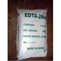 Buy cheap CAS No.139-33-3 EDTA 2NA, EDTA Fertilizer 99.0% MIN, EDTA Disodium from wholesalers