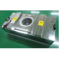 Buy cheap H14 Stainless Steel Fan Filter Units Clean Modules For GMP Cleanroom from wholesalers
