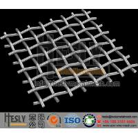 Buy cheap China Crimped Wire Mesh (Manufacturer & Exporter) from wholesalers