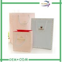 Buy cheap Luxury Custom Printed Gold Foil Shopping Gift Paper Bag with Logo Printing from wholesalers