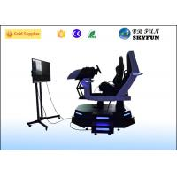Buy cheap 9D Seat Racing Chair VR Racing Simulator No Noise With Free Car Games from wholesalers
