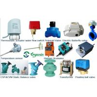 Buy cheap valve,  thermostatic mixing valve,  thermostatic radiator valve,  hvac thermostat,  honeywell,  tyco,  trane,  motorized valve,  temperature sensor,  motorized valve,  butterfly valve,  balance valve,  floating valve,  modulating valve,  communicating thermostat from wholesalers