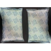Buy cheap Custom Silica Gel Pouches , Small Desiccant Packs Stable Chemical Properties from wholesalers