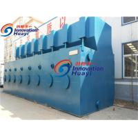 Buy cheap Integrated Water Purifier Filter with High Capacity for Wastewater Treatment Plant from wholesalers