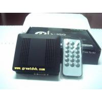 Buy cheap Satellite Receiver Dongle from wholesalers