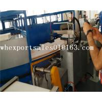 Buy cheap Glass Fusing and Bending Furnace from wholesalers