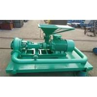 Buy cheap Drilling Mud Mixers with one sand pump for increase the drilling fluids weight from wholesalers