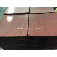 Buy cheap Non - Warping EPDM Rubber Pavers Outstanding Performance For Sports Area from wholesalers