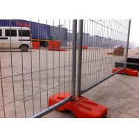 Buy cheap Easy Setup Temporary Fence Panels Portable Security Fence For Commercial from wholesalers