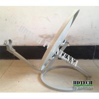 Buy cheap KU Band Offset Dish Antenna 45cm Ground Mount from wholesalers