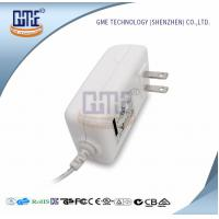 Buy cheap AC DC 12V 2A Power Adapter , US Overseas Plug Adapters CEC Level VI from wholesalers