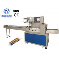 Buy cheap Swiss Roll Cup Cake Food Packaging Machine , Dessert Packaging Machine Flow Wrapping from wholesalers