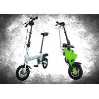 "Buy cheap Single Speed Portable E Bike , 12"" Mini Folding Bike 316w 36v Color Customized from wholesalers"