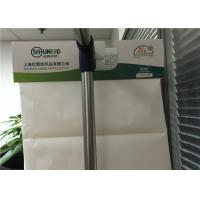 Buy cheap 28 GSM  Co - Polyamide Fusible Web With Release Paper FWAP -1-28 from wholesalers