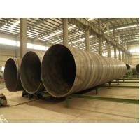 Buy cheap ASTM A53GrB St42 St45 Spiral Weld Structure Pipe , SCH 100 SCH 120 Water Gas Piping from wholesalers