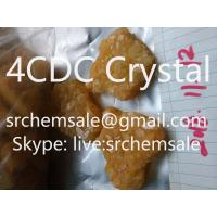Buy cheap N-metyloklefedron 4CDC Crystal Stimulant Online Sale of Research Chemicals from wholesalers