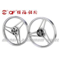 Buy cheap Factory direct motorcycle wheel hub wheel rim 17inch DY100 CD70 for Pakistan from wholesalers