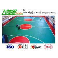 Buy cheap Badminton Sports Court Surface Tiles Outdoor Gym Flooring Against Cigarette Burns from wholesalers