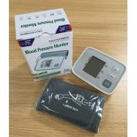 Buy cheap Intelligent Digital Automatic Arm Blood Pressure Monitor , Portable Bp Checking Machine from wholesalers