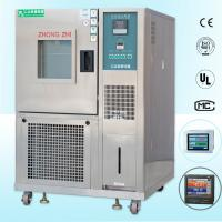 Buy cheap Programmable Climatic Test Chambers , TEMI880 Controller Humidity Calibration Chamber from wholesalers