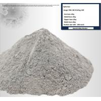 Buy cheap Grey Soft Metal Powders High Saturation Magnetization And Permeability from wholesalers