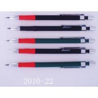 Buy cheap Automatic Pencil Hy2010-22 from wholesalers