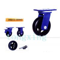 Buy cheap Heavy Duty Caster Rubber Series from wholesalers