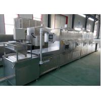 Buy cheap Millet Microwave Baking and Curing Equipment from wholesalers
