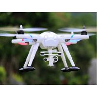 Buy cheap Professional Aerial Aircraft / UAV from wholesalers