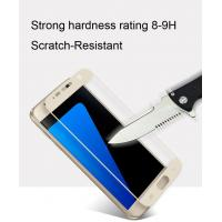 Buy cheap s7 screen protector tempered glass 9H shield phone film scratch proof Smooth touch Anti-Glare Scratch-Resistant 0.33MM from wholesalers
