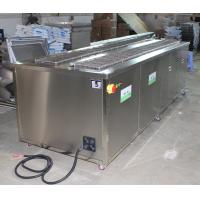 """Buy cheap SS316 Steel Pipe Tube Ultrasonic Cleaner 40KHZ  For 7-1/2' LONG Stainless Steel 2"""" Round Tubes from wholesalers"""