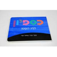 Buy cheap 200gsm Card Custom Board Book Printing With Fancy Paper / Speciality Paper from wholesalers