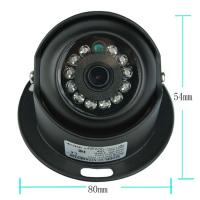 Buy cheap CMOS Lens Digital Vehicle CCTV Camera System 180 Degree View HD Weatherproof product