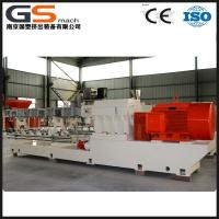 China high percentage CaCO3 filler masterbatch extruder machine on sale