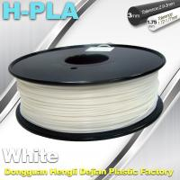 Buy cheap Temperature Resistance 3D Printer Filament PLA Filament 1.75mm 1.3kg / Roll product